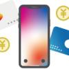 """<span class=""""title"""">【年始のために】Google Play・iTunesカードを安く買う方法!</span>"""