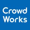 クラウドソーシングは日本最大の「クラウドワークス」