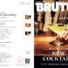 世の中が変わるときに読む本 — BRUTUS (ブルータス) — ポップカルチャー